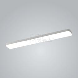 LED 시스템 주방 2등